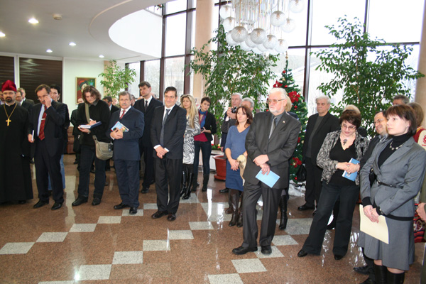Participants of the event